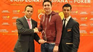 David Sierra recibe el premio de Campeón de la etapa del CEP en Madrid
