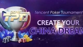 20161018 pl tpt poker
