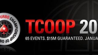 Las TCOOP 2017 echan a andar en PokerStars