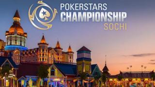 PokerStars visitará Rusia