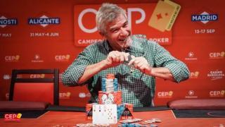 Daniel Fernández se llevó el CEP Madrid 2017