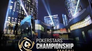 El PokerStars Championship llega a Macao