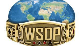 Resultados y ganadores de los brazaletes de las WSOP 2016