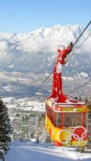 Estación de esquí de Innsbruck Igls – Patscherkofel en Austria