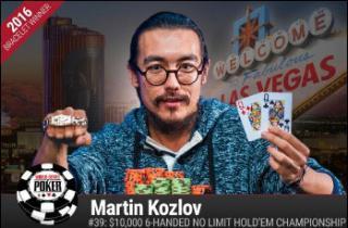MARTIN KOZLOV