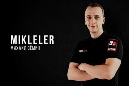 Mikhail Semin, nominado para los PL Awards 2017