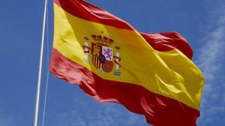 Espana Bandera3