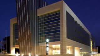 Casino Extremadura