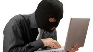 Ladron ordenador
