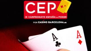 Logo del Campeonato de Espana 5440257976854115221154600396