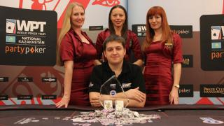Kiryl Radzivonau wins WPT National Kazakhstan