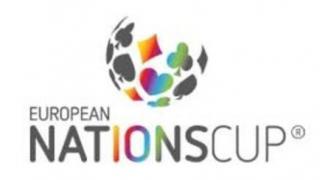 Logo del European Nations Cup 5437117854954115221155600244