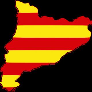Catalua