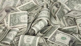 Bonos de dinero